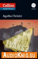 Collins English Readers: Why Didn't They Ask Evans? (pdf, mp3) - Agatha Christie Язык: English