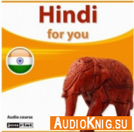 Hindi for You