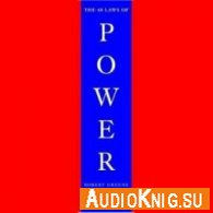 48 Laws of Power (Audiobook) - Robert Greene