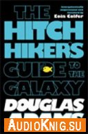 The Hitchhiker's Guide to the Galaxy (Audiobook) - Douglas Adams Язык: English