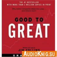 Why Some Companies Make the Leap and Others Don't (Audiobook) - Jim Collins Язык: English