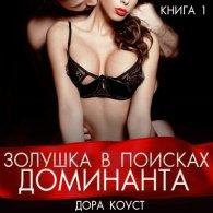 Это была самая популярная эротика сообразили )))) 1000000000