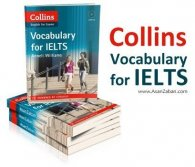 Vocabulary for IELTS (Словарь Book, mp3) Anneli Williams